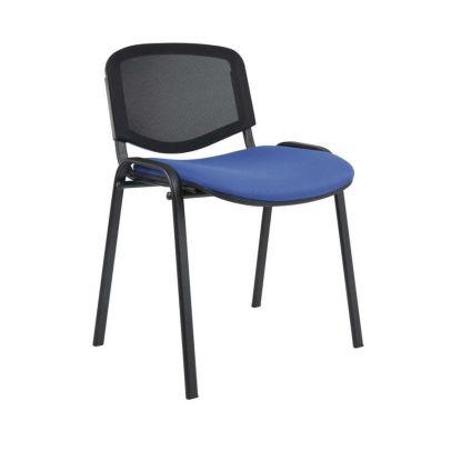 Konferenčná stolička Taurus...